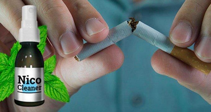NicoCleaner - очиститель легких от табачного дыма в Луцке