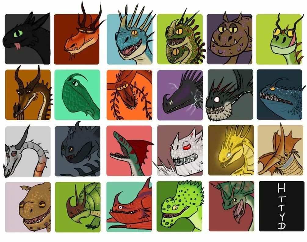 Картинки и названия драконов как приручить дракона