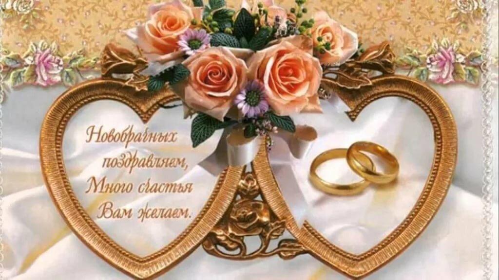Надписи фейсбук, открытки поздравления с бракосочетанием музыкальные