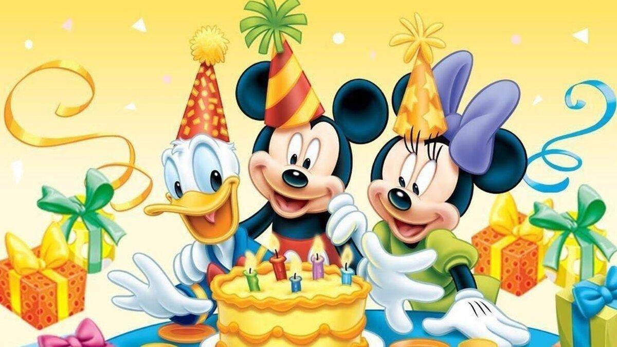 Видео открытки днем рождения годик