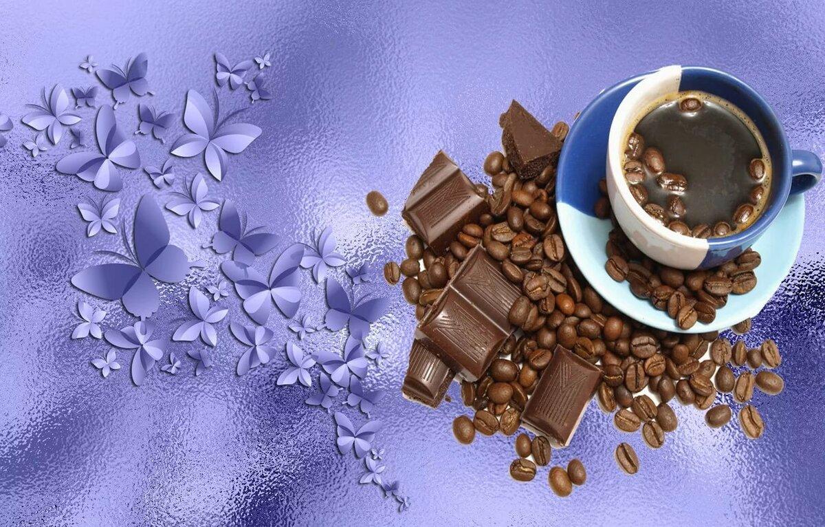 картинки с кофейной тематикой и цветами когда божественная