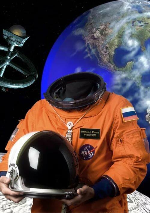 Космонавт вставить фото