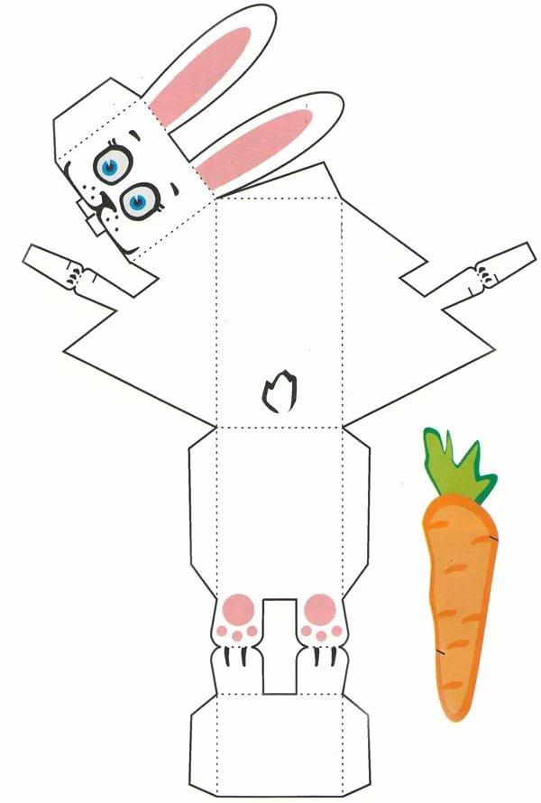 Картинки вырезать и склеить для детей, анимация