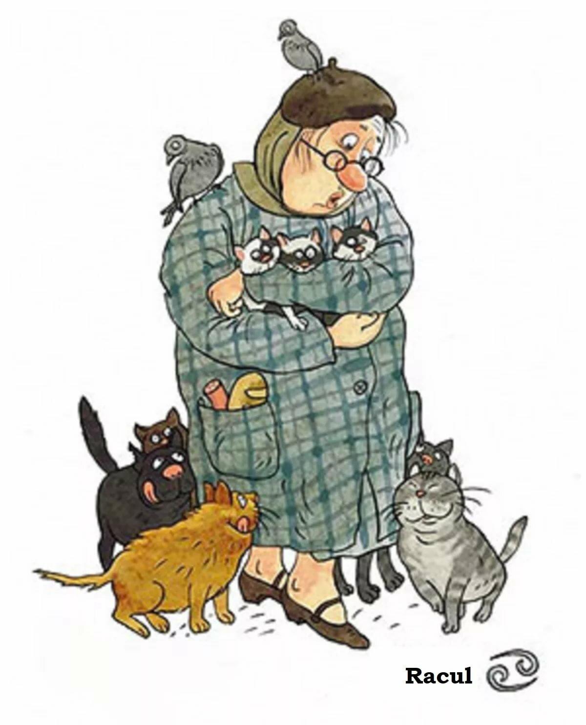 Рисунки смешной бабушки, для женщин без