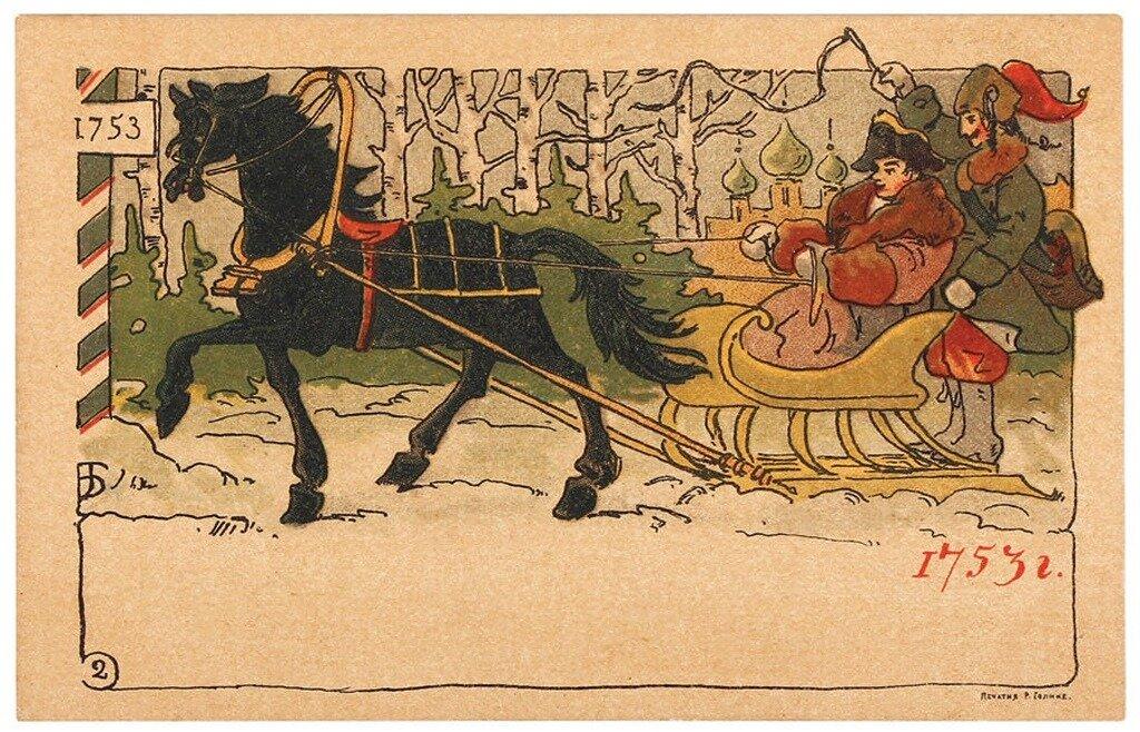 разрозненных первый почтовый открытки кого получится сделать