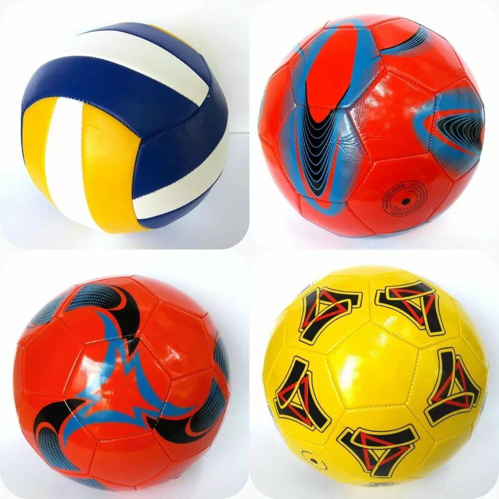 Мячи картинки самые лучшие