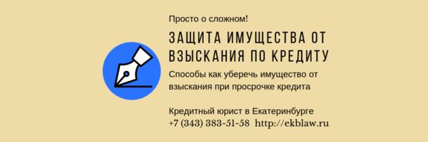 деньги на просроченный кредитотзывы о русфинанс банке по кредитам