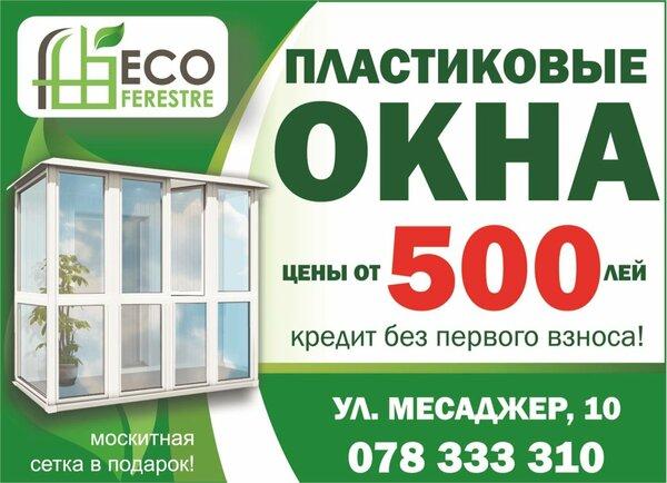 Взять кредит на 500тысяч взять кредит банк левобережный карасук