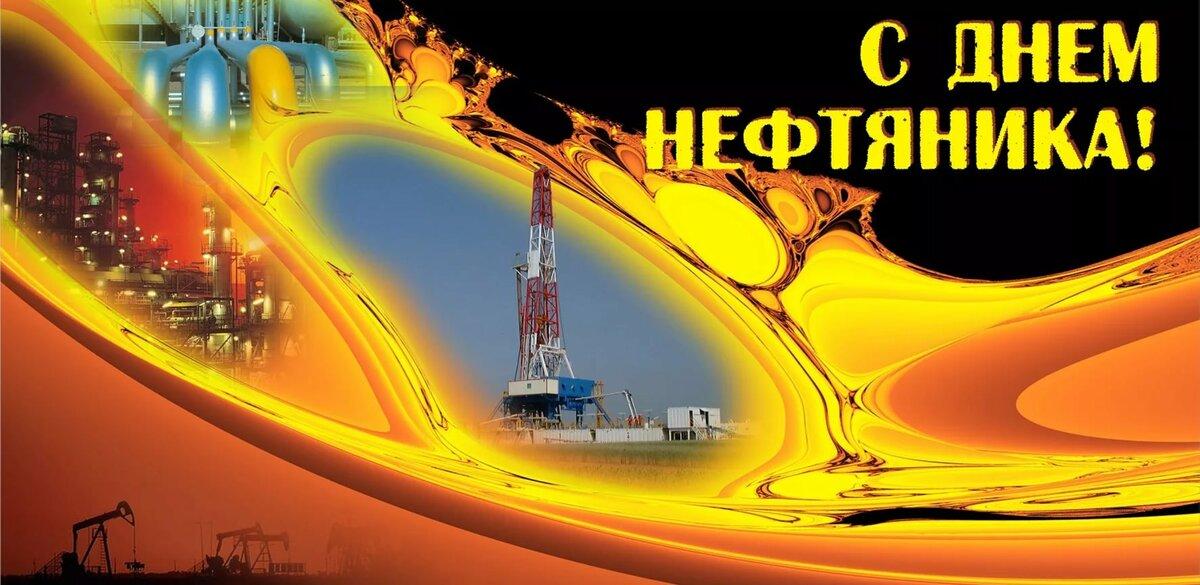Картинки прикол, картинки с днем нефтяника анимации