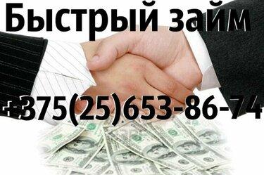 Взять кредит в пумб банке онлайн