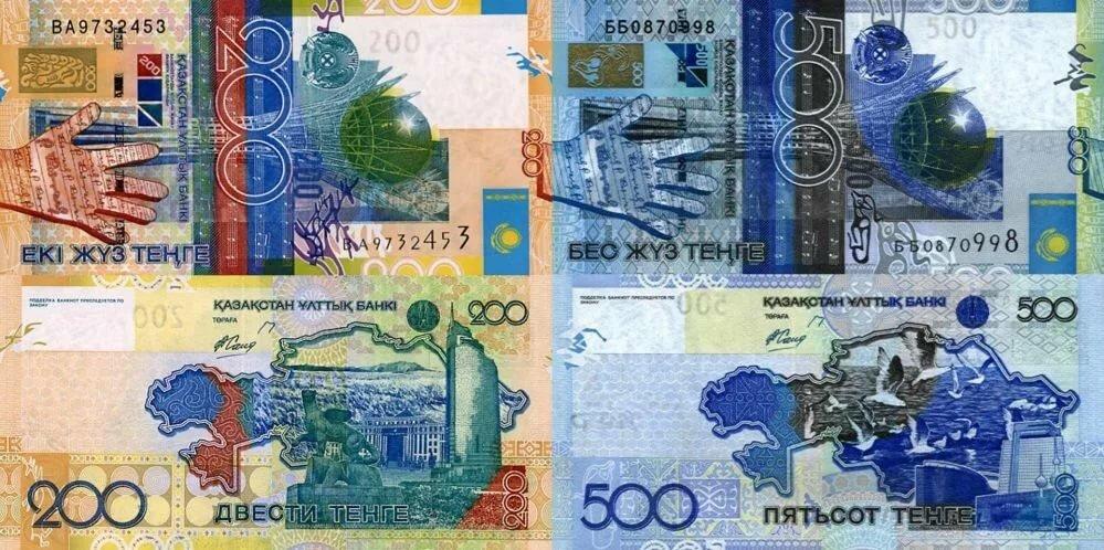 сегодня картинки казахстанские купюры обладает всей