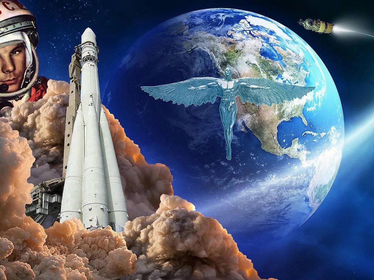 Открытки про космос и космонавтов