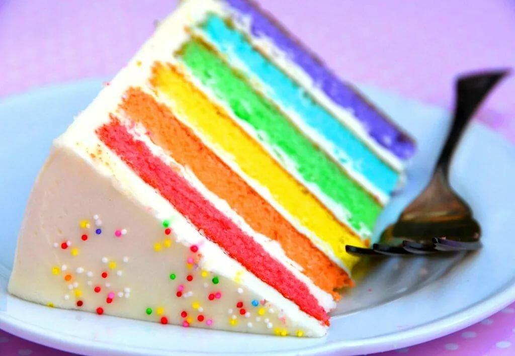 картинки радужная начинка для торта поздравления
