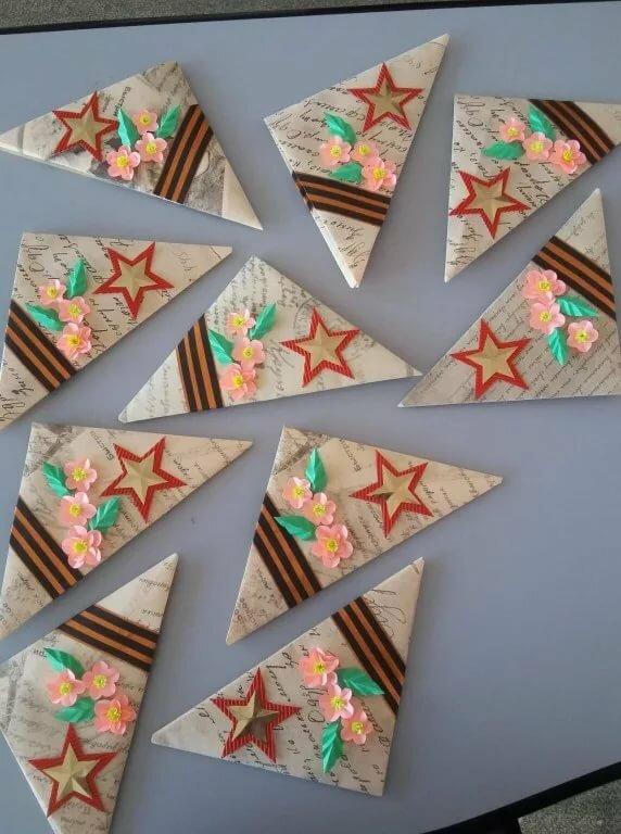 Треугольные открытки на 9 мая