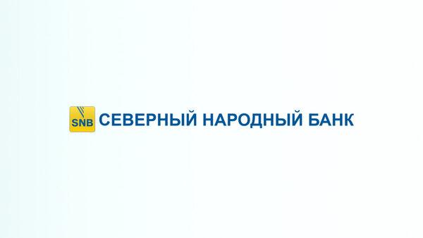 онлайн кредит на карту народный банк если заемщик умирает кто платит ипотечный кредит