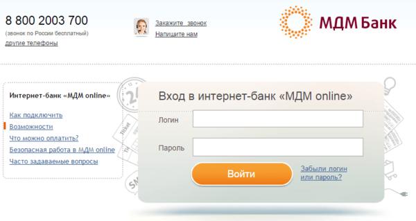 Сбербанк кредит sravni.ru