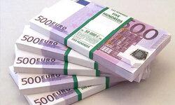 взять деньги под залог паспорта в омске картинки с новым годом 2020 красивые скачать бесплатно на телефон