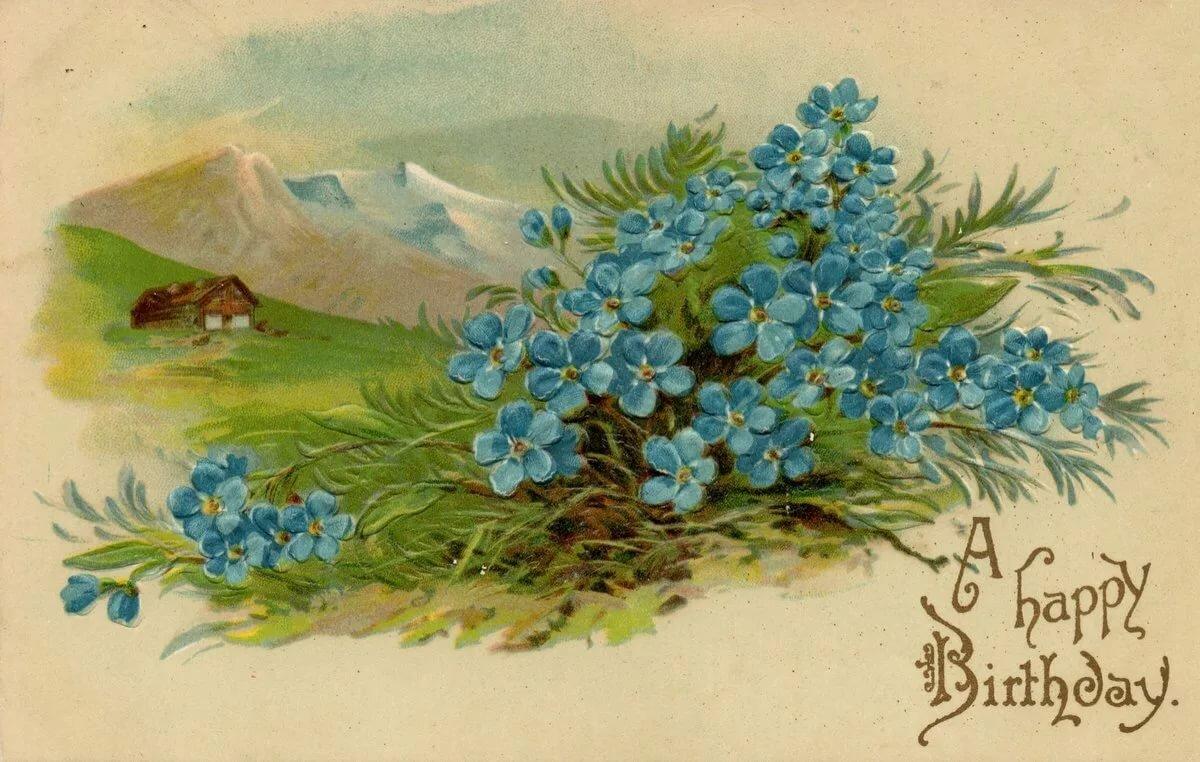 Про, с днем рождения старинные поздравительные открытки
