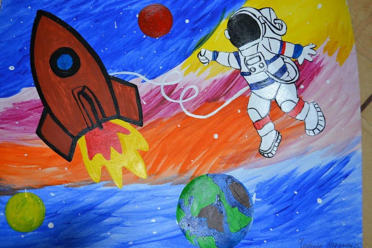 Космос картинки детские работы