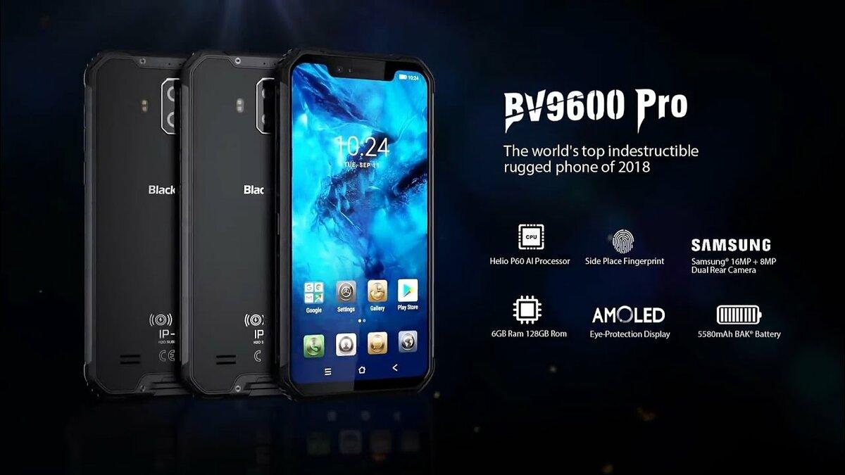 Сверхпрочный смартфон Blackview BV9600 Pro в Ленинске-Кузнецком