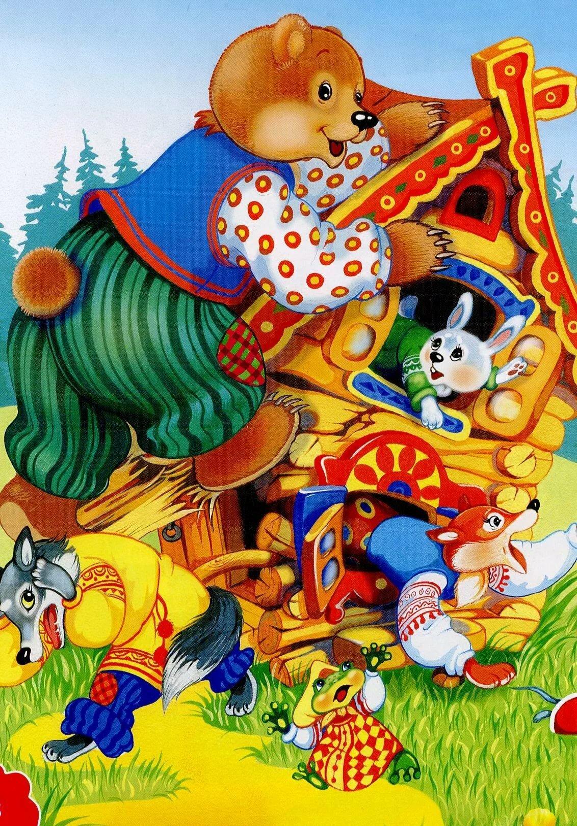 конце картинки русских сказок распечатать цветные для шапок разнообразны