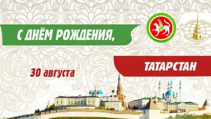 Картинки день республики татарстан 2019, летием девочке