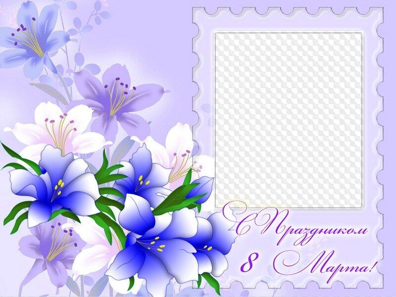 Оформление поздравительной открытки на 8 марта