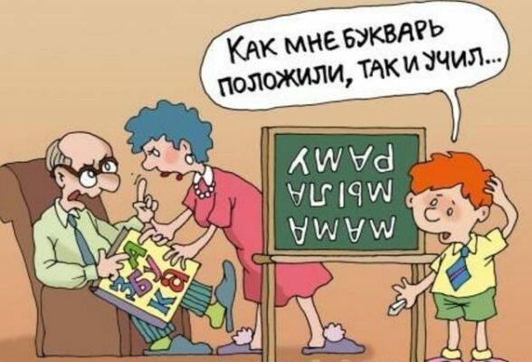 Школьные анекдоты смешные в картинках