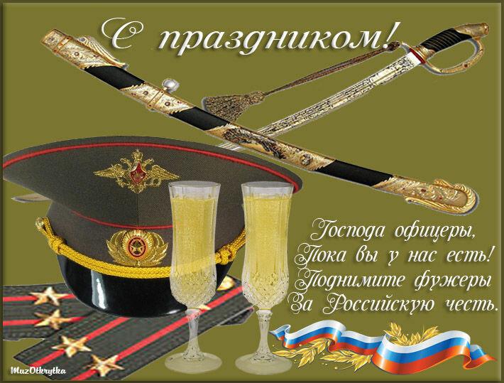 20 лет военной службы поздравление