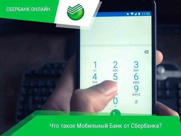 банк спб оформить кредит