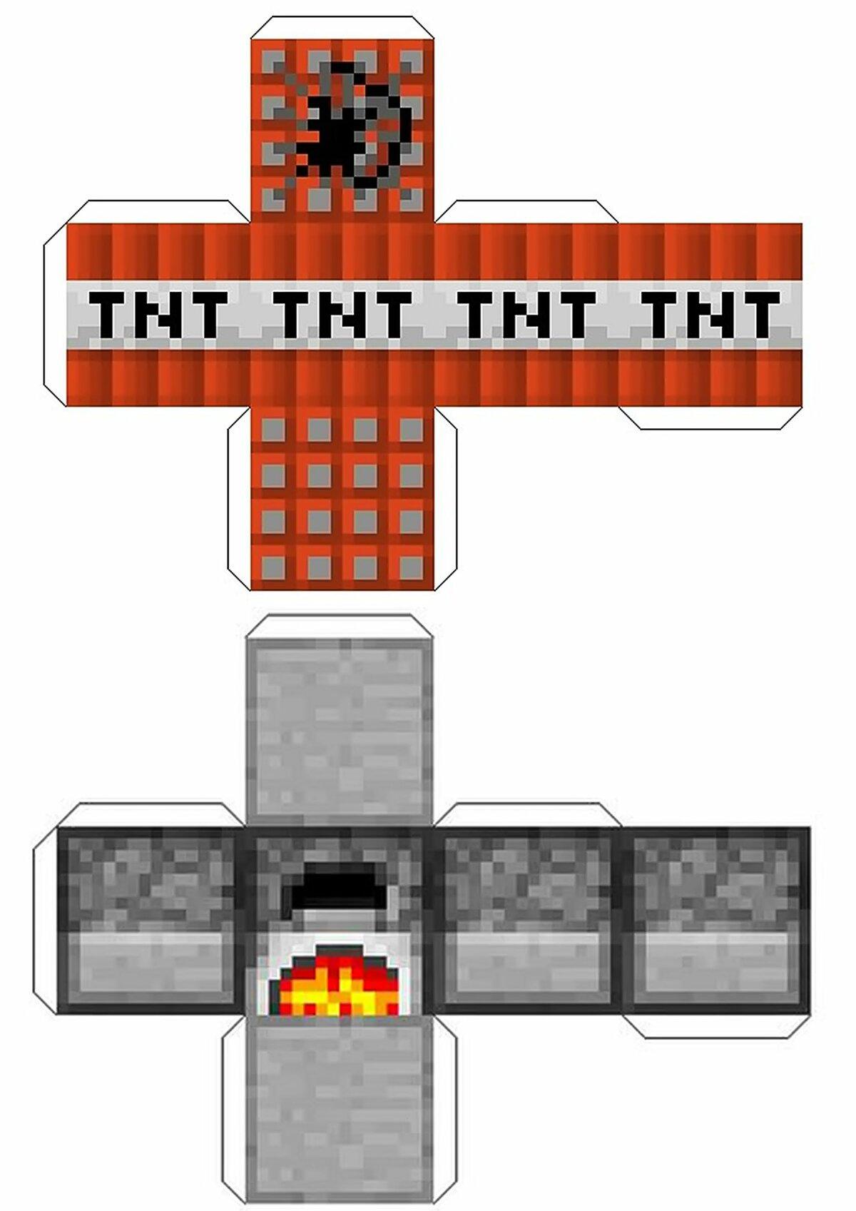 можете картинки из майнкрафта сделанными из блоков замены датчика был
