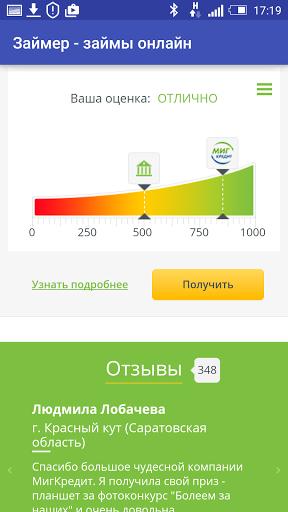 проводка дебет 70 кредит 73