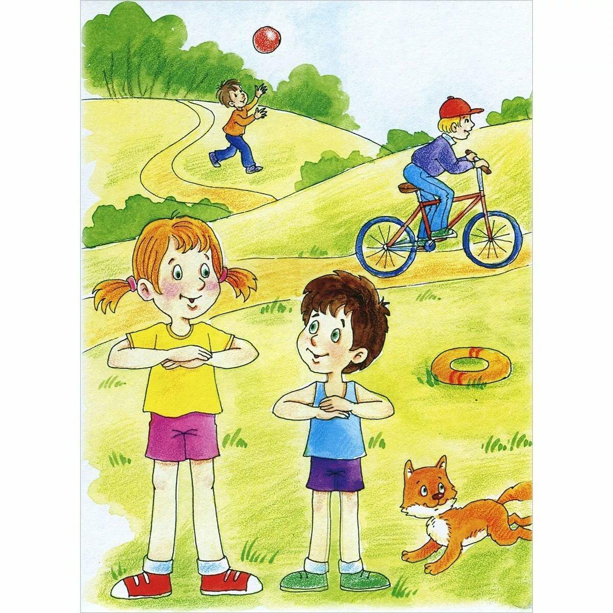 Картинки к здоровому образу жизни для детей