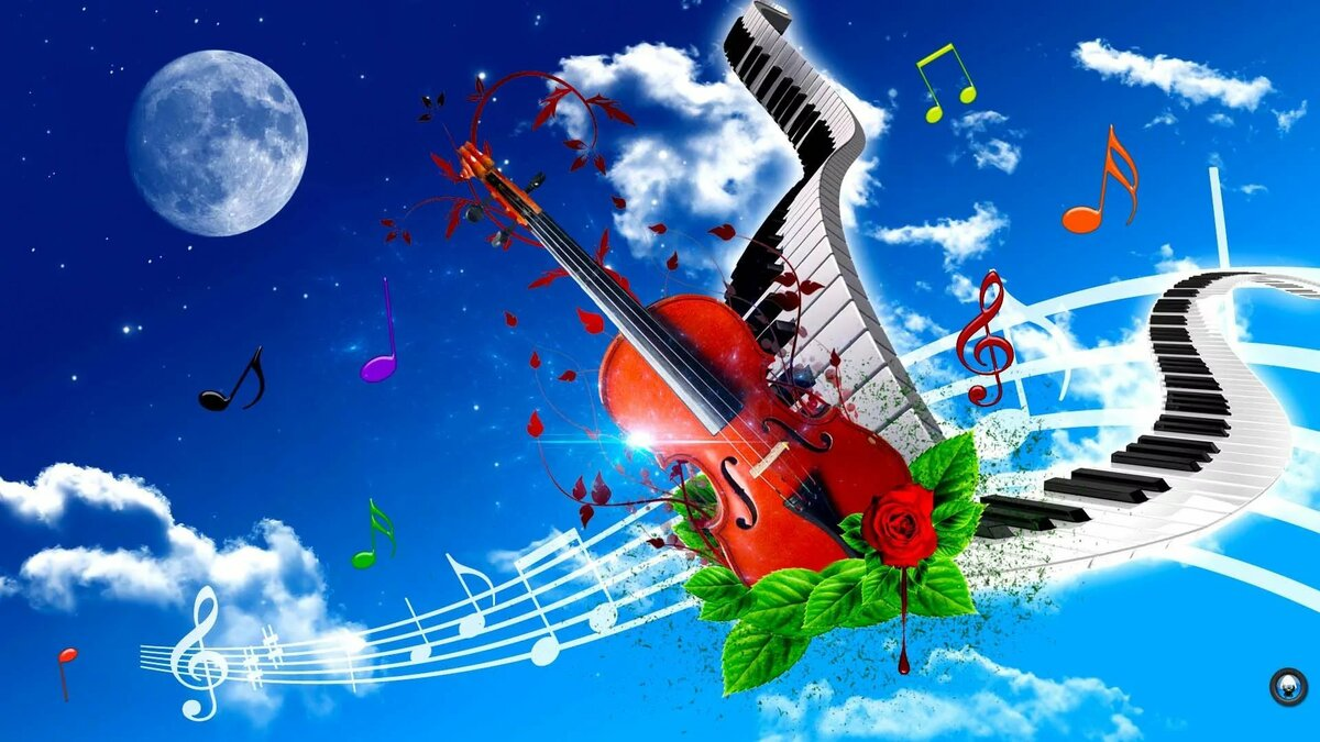 Гвоздика бумаги, музыкальное поздравление в картинках