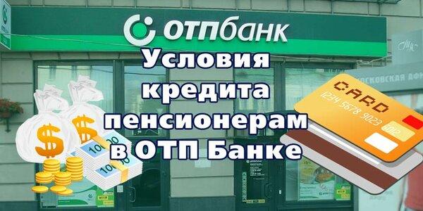 Россельхозбанк вклады кредиты
