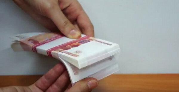 Проверка банковской гарантии на сайте минфина