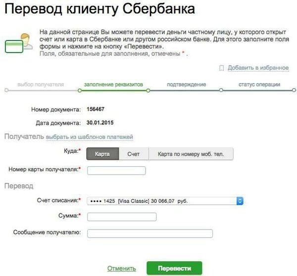 банкомат хоум кредит 24 часа москва
