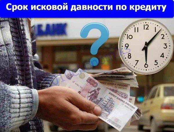 Кредитная карта без процентов казахстан