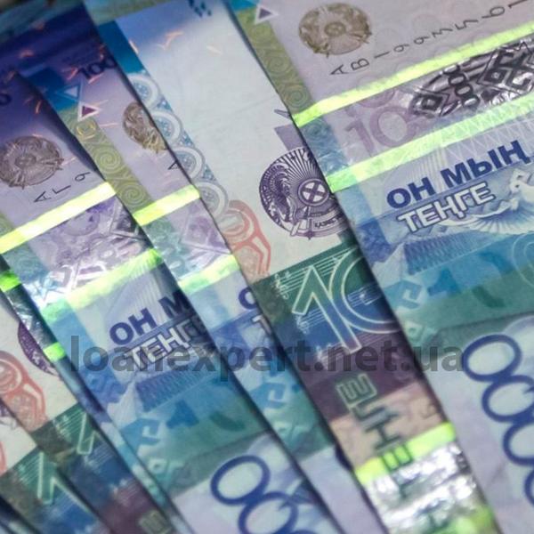 Деньги под залог дома курск купить ховер в автосалонах москвы