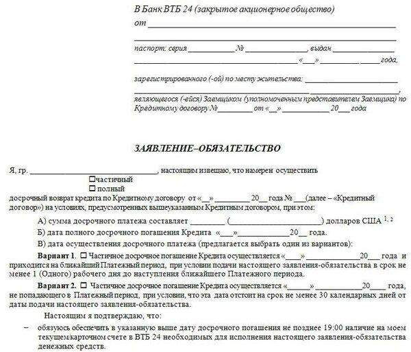 Брянск магазин автозапчастей