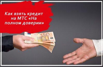 Банки новосибирска рефинансирование кредитов других банков