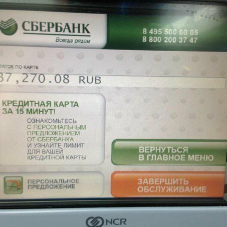 Какие банки дают кредитные карты безработным