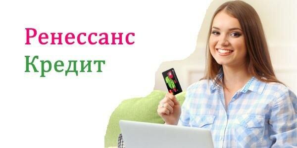 Кредит на приобретение автомобиля в беларусбанке