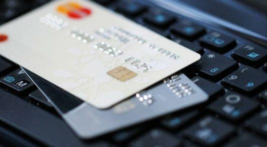 проверить карточку халык банка онлайн является займ