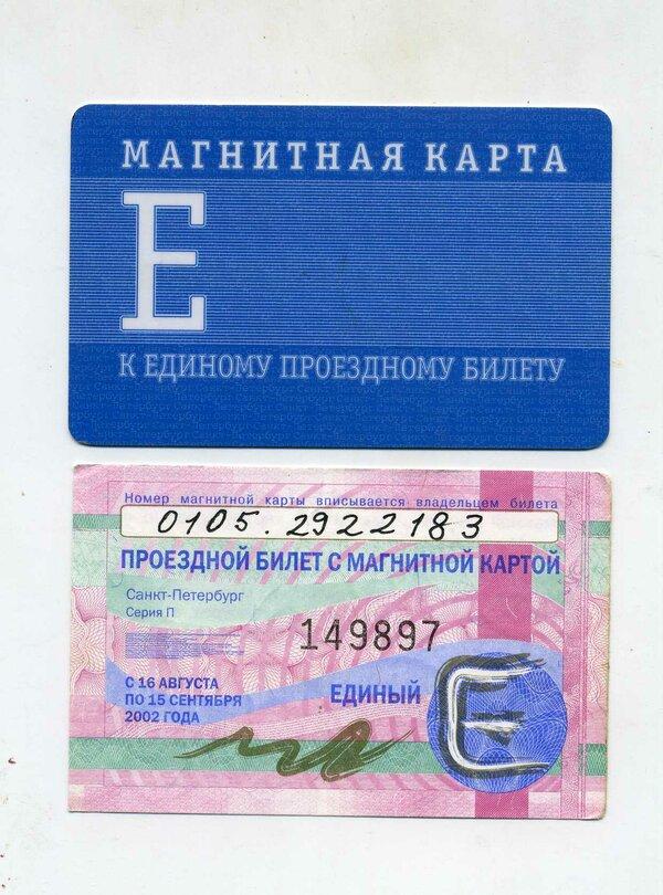 мтс заказать деньги в долг модуль банк личный кабинет онлайн вход