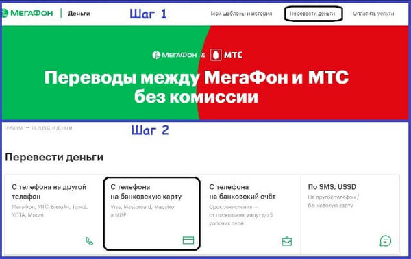 ленинград кредит скачать бесплатно mp3