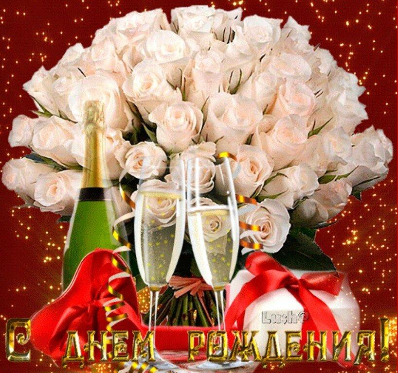 Марта, гиф открытка розы с днем рождения