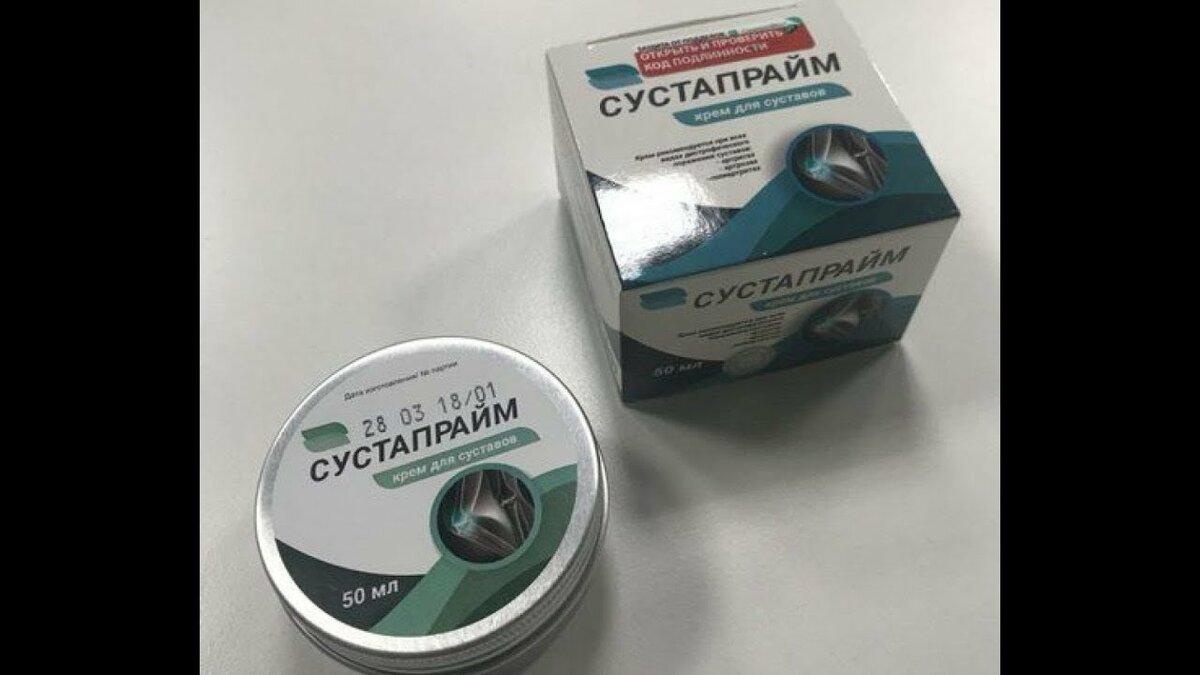 Сустапрайм для суставов в Челябинске