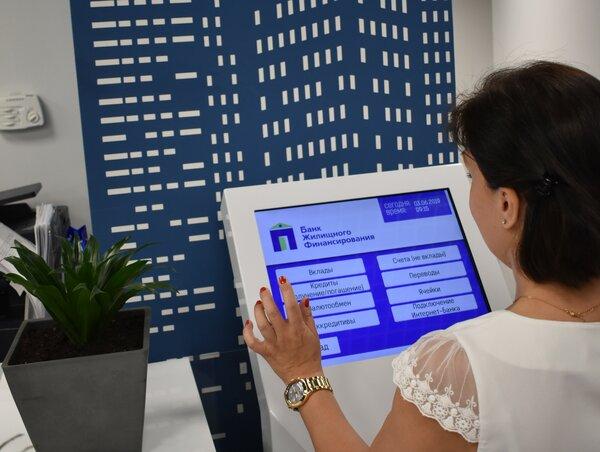 кредит наличными спб банк санкт-петербург сбербанк ульяновск официальный сайт ульяновск кредиты