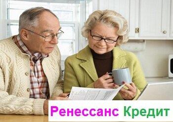 Кредит 50000 грн